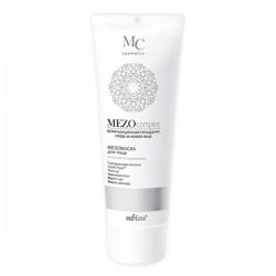 Мезомаска Интенсивное омоложение MEZOcomplex Белита для лица