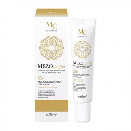 Мезосыворотка Комплексное омоложение MEZOcomplex Белита для лица