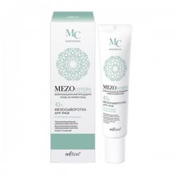 Мезосыворотка Интенсивное омоложение MEZOcomplex Белита для лица