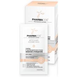 Скраб Нежное очищение Pharmacos Витекс для лица с биокомпонентами