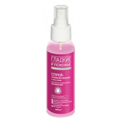 Спрей-ламинирование Гладкие и ухоженные Белита для всех типов волос с маслами несмываемый