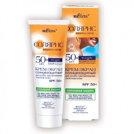 Мусс-экран Локальная защита Солярис Белита для особенно чувствительных участков кожи SPF50