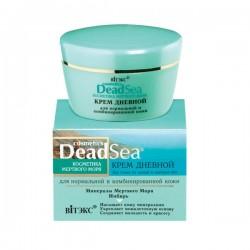 Дневной крем Косметика Мертвого моря Dead sea Витэкс для нормальной комбинированной кожи