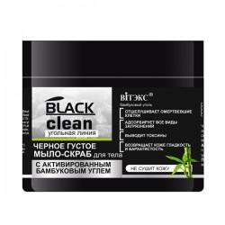 Мыло-скраб Black Clean