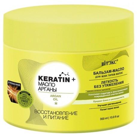 Бальзам-масло Восстановление и питание Keratin и Масло арганы Витэкс для всех типов волос