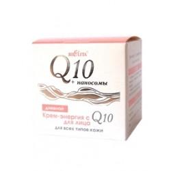 Крем Q10