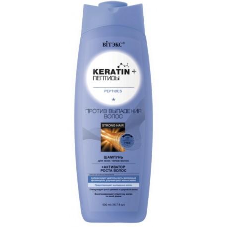 Шампунь Против выпадения волос Keratin и Пептиды Витэкс для всех типов волос