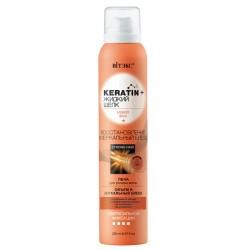 Пена для укладки волос Восстановление и зеркальный блеск Keratin и Жидкий шелк Витэкс сверхсильной фиксации