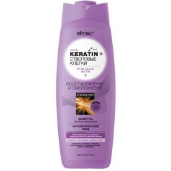 Шампунь Восстановление и омоложение Keratin и Стволовые клетки Витэкс для всех типов волос