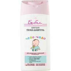 Пенка-шампунь Беби аптека Чудо чадо Витэкс для новорожденных и малышей