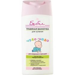 Травяная ванночка Беби аптека Чудо чадо Витэкс для купания новорожденных и малышей