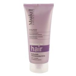 Бальзам-ополаскиватель Для тонких и ломких волос Professional hair line Markell
