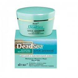 Дневной крем Косметика Мертвого моря Dead sea Витэкс для сухой чувствительной кожи