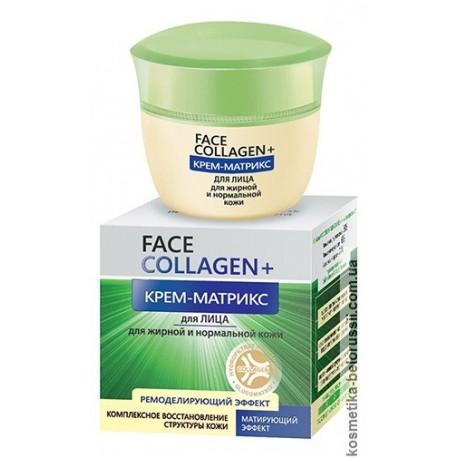 Крем-матрикс Face collagen Белита для лица для жирной и нормальной кожи