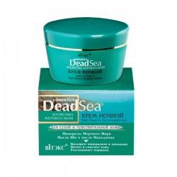 Ночной крем Косметика Мертвого моря Dead sea Витэкс для сухой чувствительной кожи