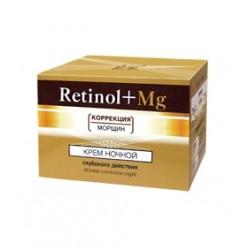 Крем ночной Ретинол+Магний Retinol+mg Витэкс глубокого действия
