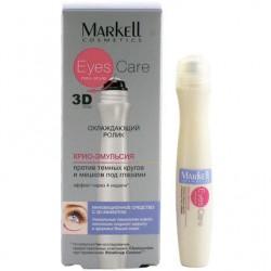 Крио-эмульсия против темных кругов и мешков под глазами, 12г (Markell)