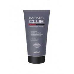 Бальзам после бритья Успокаивающий Mens Club Белита для всех типов кожи