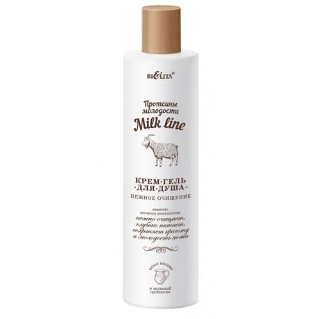 Крем-гель для душа Нежное очищение Milk Line Протеины молодости Белита