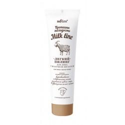 Ленкий пилинг с молочной кислотой Milk Line Протеины молодости Белита для всех типов кожи