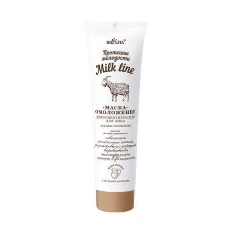 Депигментирующая маска-омоложение Milk Line Протеины молодости Белита для всех типов кожи