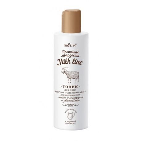 Тоник для лица Мягкая тонизация Milk Line Протеины молодости Белита для всех типов кожи