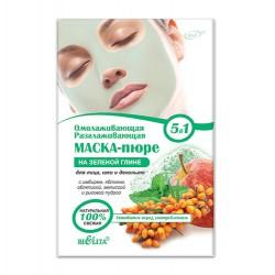 Маска-пюре Омолаживающая Минеральная маска для лица Белита на зеленой глине для лица, шеи и декольте