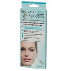 Ультраконцентрированный комплекс Интенсивное увлажнение и тонизация кожи Ампулы красоты Витэкс для лица