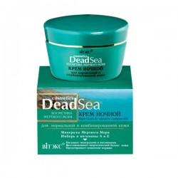 Ночной крем Косметика Мертвого моря Dead sea Витэкс