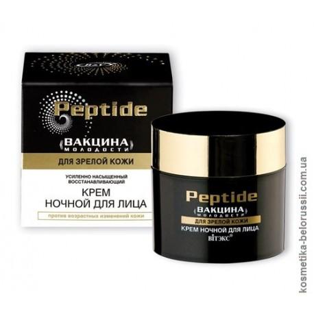 Крем ночной Вакцина молодости Peptide Витэкс для лица