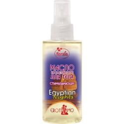 Масло для тела Египетские ночи Erotissimo Floralis стимулирующее