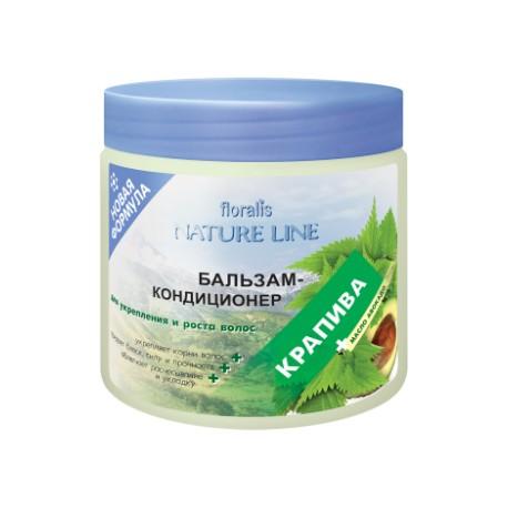 Бальзам-кондиционер Крапива Nature line Floralis для укрепления и роста волос