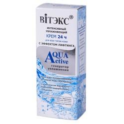 Крем 24 часа Аква актив Генератор увлажнение Aqua Active Витэкс
