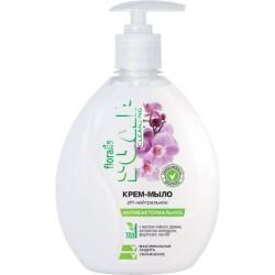 Мыло Антибактериальное Soap Floralis
