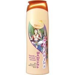 Шампунь Тиаре и иланг-иланг Малайзия Восточные страны Floralis