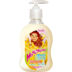 Детское мыло Банановое приключение Мультяшки Floralis
