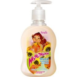 Детское мыло Веселый персик Мультяшки Floralis
