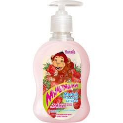 Детское мыло Клубничная карамель Мультяшки Floralis