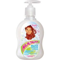 Детское мыло Нежность молока Мультяшки Floralis