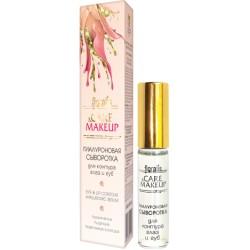 Гиалуроновая сыворотка Care & Makeup Floralis для контура глаз и губ