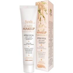 Крем-уход Атласный натуральный Care & Makeup Floralis для лица с тонирующим эффектом