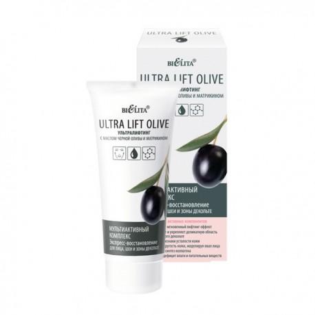 Мультиактивный комплекс Экспресс-восстановление Ultra Lift Olive Белита для кожи лица, шеи и декольте