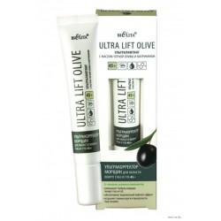 Ультракорректор морщин Ultra Lift Olive Белита для области вокруг глаз и губ