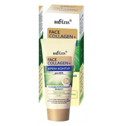 Крем Face Collagen