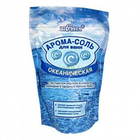 Арома-соль для ванн Океаническая Белита