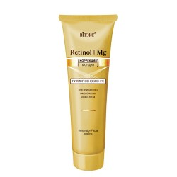 Пилинг Ретинол+Магний Retinol+mg Витэкс для очищения и омоложения кожи лица