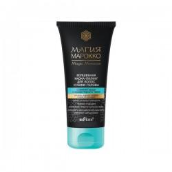 Маска-пилинг Магия Марокко Белита для волос несмываемый с глиной Гассул и маслом черного тмина