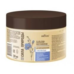 Бальзам-восстановление Сила природы Белита с маслом льна для сухих поврежденных волос