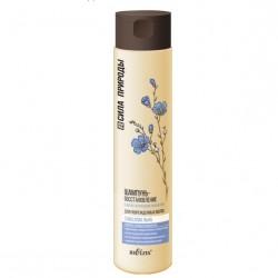 Шампунь-восстановление Сила природы Белита с маслом льна для поврежденных волос