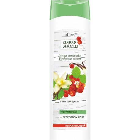 Гель для душа Лесная земляника и Амбровая ваниль Дикие ягоды Витэкс увлажняющий на березовом соку
